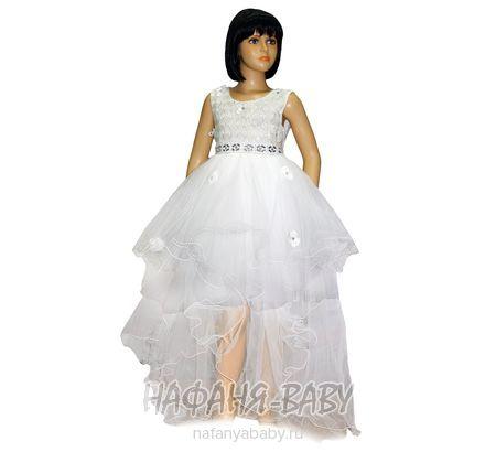 Детское платье AZ.Buka арт: 1029, 1-4 года, 5-9 лет, 10-15 лет, цвет молочный, оптом Китай (Пекин)