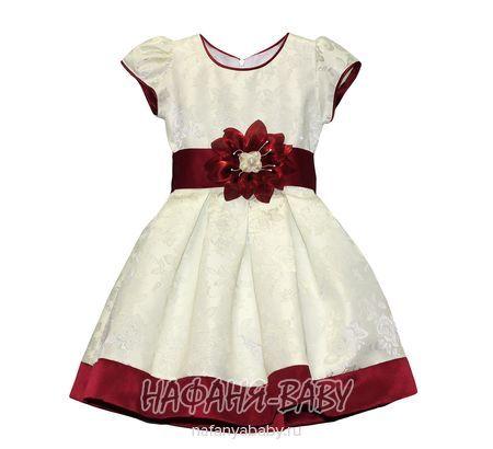 Детское платье VENERA арт: 14235, 1-4 года, 5-9 лет, цвет кремовый с бордовым, оптом