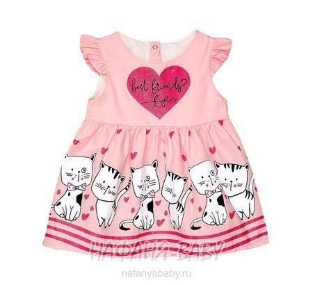 Детское платье BIDIRIK арт: 931, 1-4 года, 0-12 мес, цвет розовый, оптом Турция