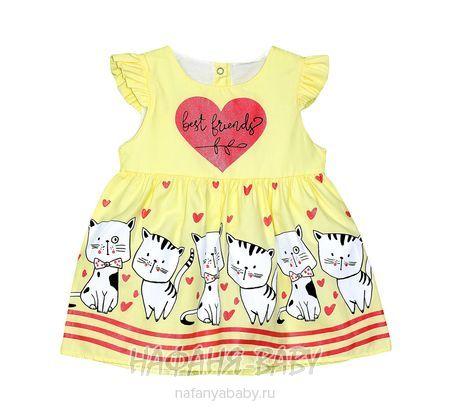 Детское платье BIDIRIK арт: 931, 1-4 года, 0-12 мес, цвет желтый, оптом Турция