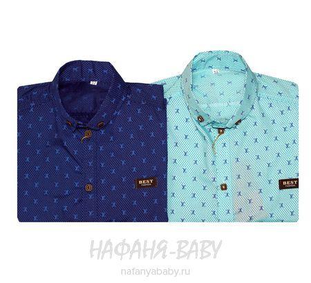 Детская рубашка KGMART арт: 3112, 5-9 лет, 10-15 лет, цвет бирюзовый, оптом