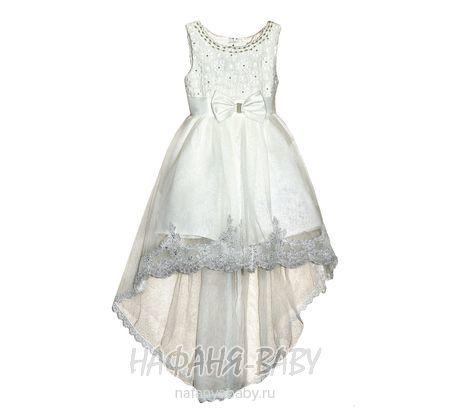 Детское платье AZ.Buka арт: 2001, 1-4 года, 5-9 лет, 10-15 лет, цвет молочный, оптом Китай (Пекин)