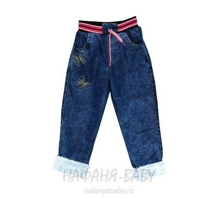 Детские джинсы AKIRA арт: 2044, 5-9 лет, цвет темно-синий, оптом Турция