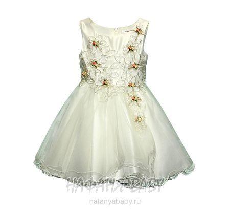 Детское платье AZ.Buka арт: 7211, штучно, 1-4 года, 5-9 лет, 10-15 лет, цвет молочный, размер 140, оптом Китай (Пекин)