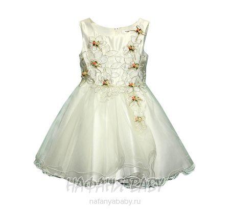 Детское нарядное платье AZ.Buka арт: 7211, штучно, 1-4 года, 5-9 лет, цвет молочный, размер 104, оптом Китай (Пекин)
