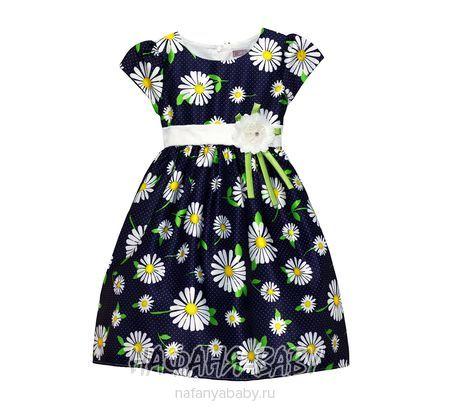 Детское нарядное платье AZ.Buka арт: 1733, штучно, 5-9 лет, 10-15 лет, цвет темно-синий с ромашками, размер 110, оптом Китай (Пекин)