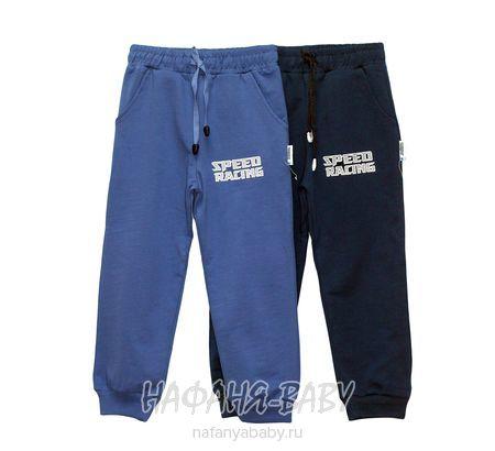 Детские брюки UNRULY арт: 5239, штучно, 5-9 лет, цвет темно-синий, размер 110, оптом Турция