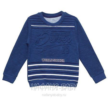 Детский свитшот UNRULY арт: 6568, штучно, 5-9 лет, цвет сине-серый меланж, размер 110, оптом Турция