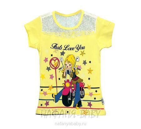 Детская кофточка, артикул 2128(шт) USLU Bebe арт: 2128, штучно, цвет желтый, оптом Турция