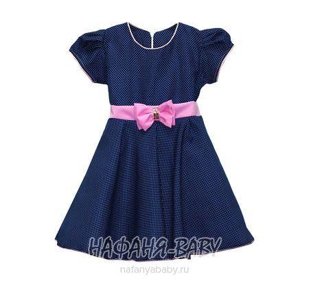Детское платье KGMART арт: 2146, 1-4 года, 5-9 лет, цвет темно-синий с белым, оптом