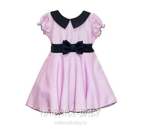 Детское платье KGMART арт: 2196, 1-4 года, цвет сиреневый с темно-синим, оптом