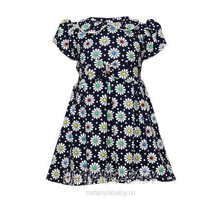 Детское платье KGMART арт: 2199, 1-4 года, 5-9 лет, цвет темный синий, оптом
