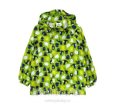 Детская куртка-ветровка JZB арт: 90608, штучно, 5-9 лет, цвет зеленый, размер 110, оптом Китай (Пекин)
