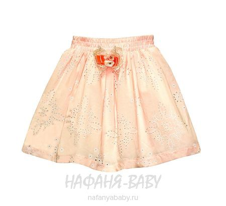 Детская юбка PINK арт: 9480, 1-4 года, 5-9 лет, цвет розовый, оптом Турция