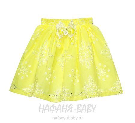 Детская юбка PINK арт: 9480, 1-4 года, 5-9 лет, цвет желтый, оптом Турция
