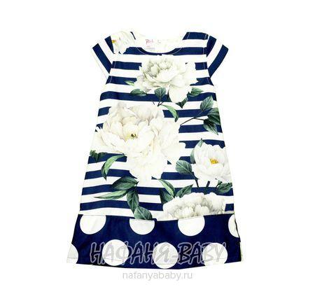 Детское платье PINK арт: 9482, 1-4 года, 5-9 лет, оптом Турция