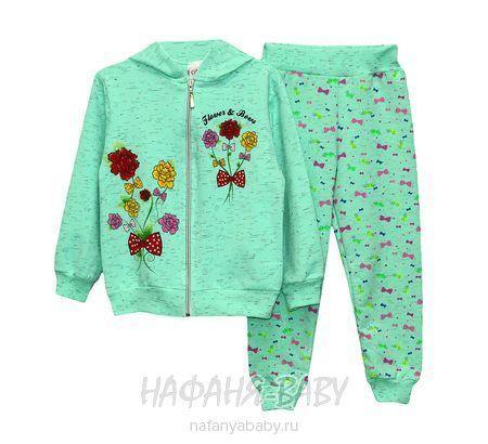 Детский костюм Cit Cit арт: 5558, 1-4 года, цвет коралловый меланж, оптом Турция