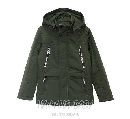 Детская куртка CANKESYA арт: 1715, 10-15 лет, цвет темно-зеленый хаки, оптом Китай (Пекин)