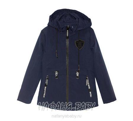Детская куртка CANKESYA арт: 1719, 5-9 лет, 10-15 лет, цвет темно-синий, оптом Китай (Пекин)