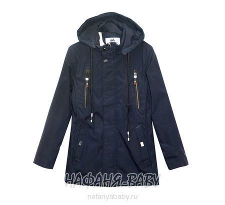 Детская куртка CX арт: 6207, 10-15 лет, оптом Китай (Пекин)