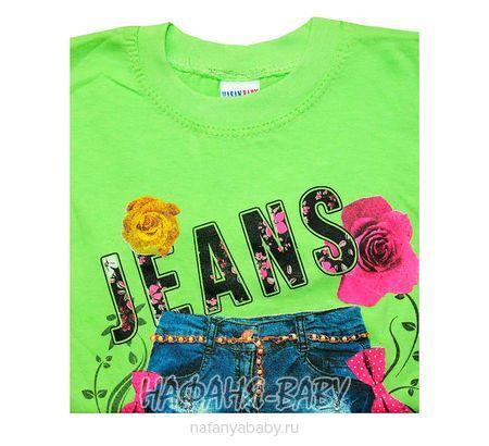 Детская футболка HASAN Bebe арт: 3980, оптом Турция