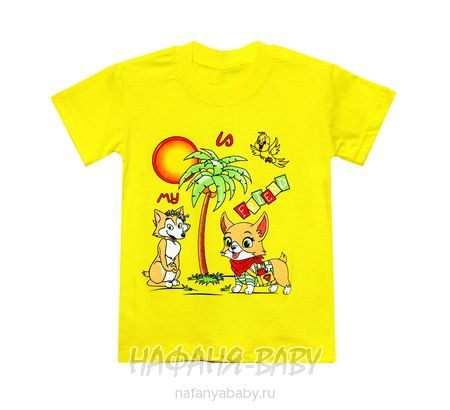 Детская футболка HASAN Bebe арт: 4021, 1-4 года, оптом Турция