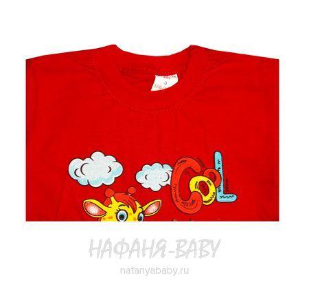 Детская футболка HASAN Bebe арт: 4022, 1-4 года, цвет красный, оптом Турция
