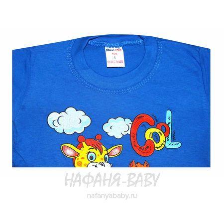 Детская футболка HASAN Bebe арт: 4022, 1-4 года, цвет синий, оптом Турция