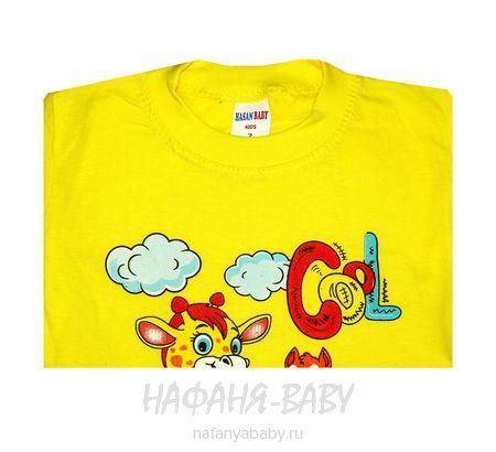 Детская футболка HASAN Bebe арт: 4022, 1-4 года, цвет желтый, оптом Турция