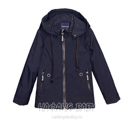 Подростковая демисезонная куртка DELFIN-FREE арт: 1963, 10-15 лет, цвет темно-синий, оптом Китай (Пекин)