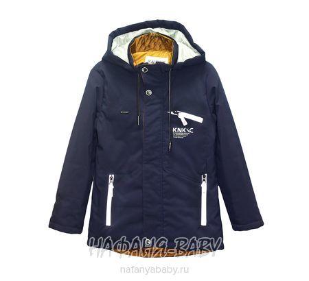 Детская куртка KAINIKE арт: 1803, 5-9 лет, 10-15 лет, цвет темно-синий, оптом Китай (Пекин)