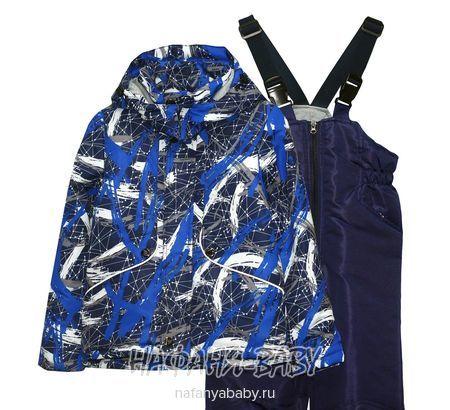 Детский костюм RISINGSUNSOAV арт: 7708, 5-9 лет, 10-15 лет, цвет куртка с синим рисунком, полукомбинезон темно-синий, оптом Китай (Пекин)