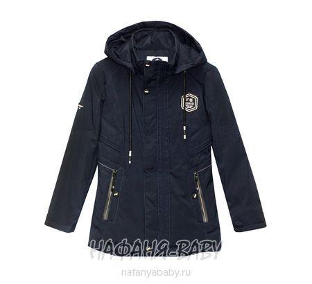 Детская куртка COOT`LO арт: 8205, 10-15 лет, цвет темно-синий, оптом Китай (Пекин)