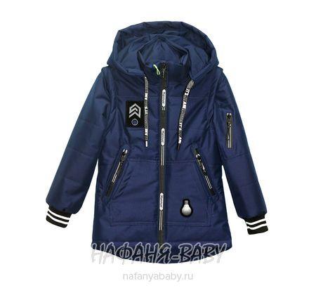 Детская куртка - трансформер XRTR арт: 622, 5-9 лет, цвет темно-синий, оптом Китай (Пекин)
