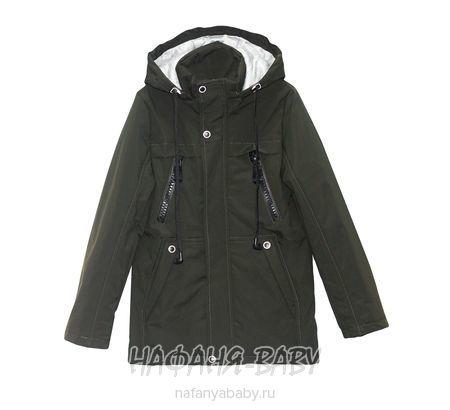 Детская куртка с наушниками WEISHIDO арт: 1937, 10-15 лет, цвет темный защитный хаки, оптом Китай (Пекин)