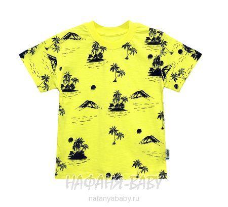 Детская футболка UNRULY арт: 2977, 5-9 лет, цвет желтый, оптом Турция