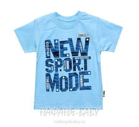 Детская футболка UNRULY арт: 2942, 1-4 года, 5-9 лет, цвет голубой, оптом Турция