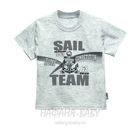 Детская футболка UNRULY арт: 2914, 1-4 года, 5-9 лет, цвет серый меланж, оптом Турция