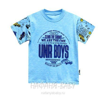 Детская футболка UNRULY арт: 2936, 5-9 лет, 1-4 года, цвет кремовый, оптом Турция