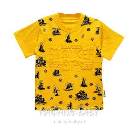 Детская футболка, артикул 2909 UNRULY арт: 2909, цвет лазурный, оптом Турция
