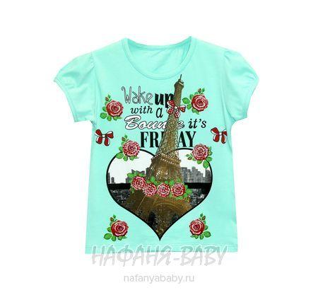 Детская футболка UNRULY арт: 2957, 1-4 года, 5-9 лет, цвет бирюзовый, оптом Турция