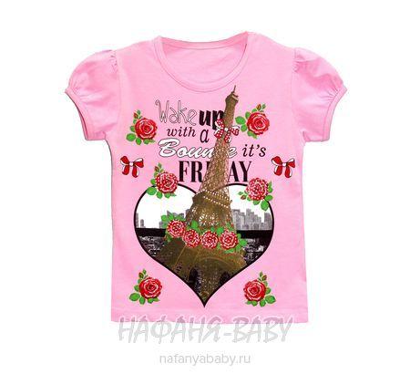 Детская футболка UNRULY арт: 2957, 1-4 года, 5-9 лет, цвет розовый, оптом Турция