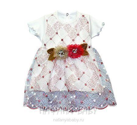 Детское платье TOFIMIX арт: 702, 0-12 мес, 1-4 года, цвет чайная роза, оптом Турция
