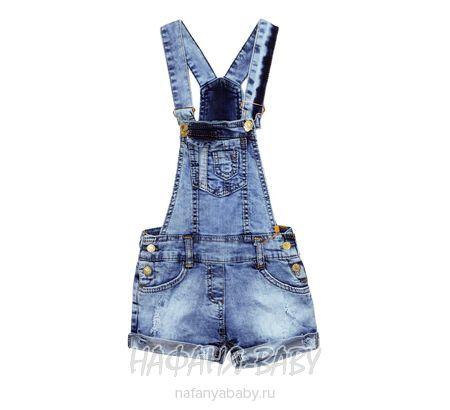 Детские комбинезон-шорты, артикул 78162 SERCINO арт: 98162, цвет синий, оптом Турция