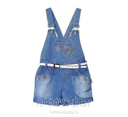 Детские комбинезон-шорты CINCIR арт: 10312, 1-4 года, цвет голубой, оптом Турция