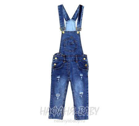 Детский джинсовый комбинезон SERCINO арт: 78202, штучно, 1-4 года, 5-9 лет, цвет синий, размер 110, оптом Турция