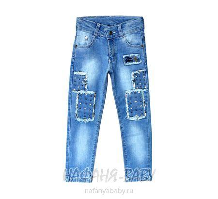 Детские джинсы J-ROYS арт: 2191-1, 1-4 года, цвет голубой, оптом Турция
