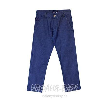 Детские джинсы SZG арт: 8000-3, 10-15 лет, цвет темно-синий, оптом Турция