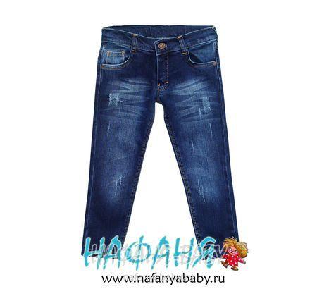 Детские джинсы, артикул 1085-2 ZENI арт: 1085-2, цвет темно-синий, оптом Турция