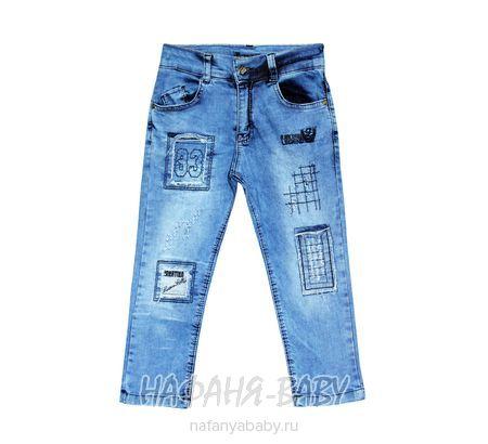 Детские джинсы ZEYSER арт: 21820, 1-4 года, 5-9 лет, цвет голубой, оптом Турция